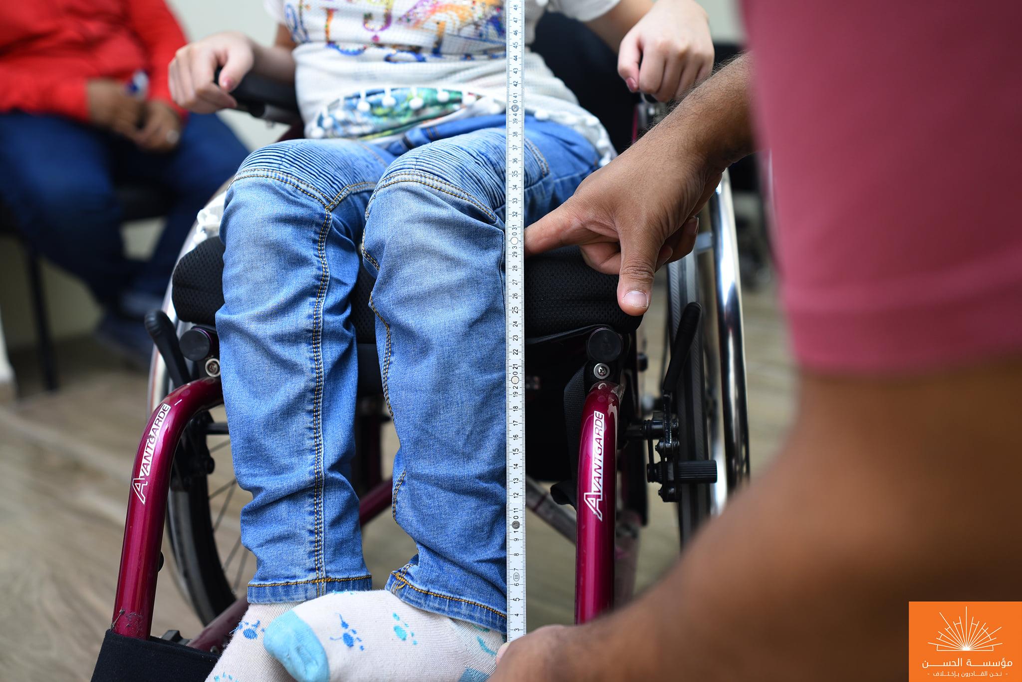 Customized Wheelchairs